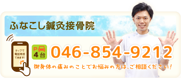 046-854-9212