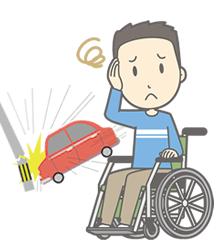 交通事故治療イラスト